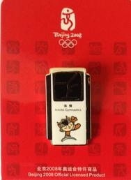 Beijing 2008 Olympic Mascot Pictogram Pin - Artistic Gymnastics