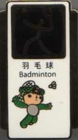 Beijing 2008 Olympic Mascot Pictogram Pin - Badminton