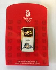 Beijing 2008 Olympic Mascot Pictogram Pin - Swimming