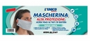 Pack Of 100 Disposable PPE Face Masks