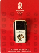 Set of 4 Beijing 2008 Olympic Mascot Pictogram Pins